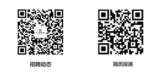 微信图片_20200914115725.png